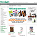 Web Development for Ecommerce Bookstore from El Corte Inglés, 2008